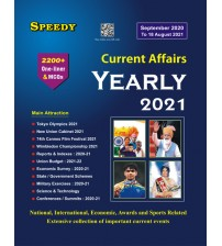 Yearly Current Affairs English 2021 (Updated till : 18 August 2021)