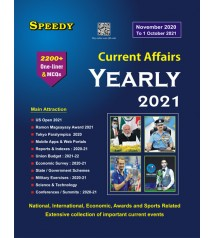 Yearly Current Affairs English 2021 (Updated till : 1 October 2021)
