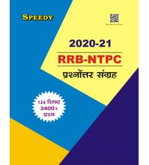 RRB NTPC Exams 2020-21 (3400+ Questions)