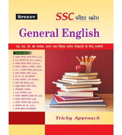 SSC Priksha Scorer General English