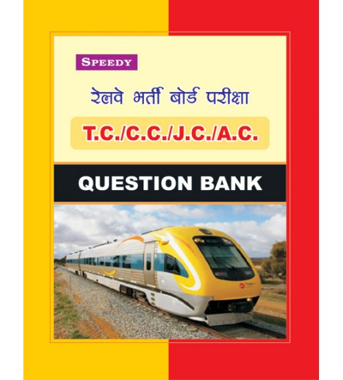TC/CC/AC/JC Question Bank
