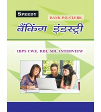 Banking Industry for Bank P.O./Clerk