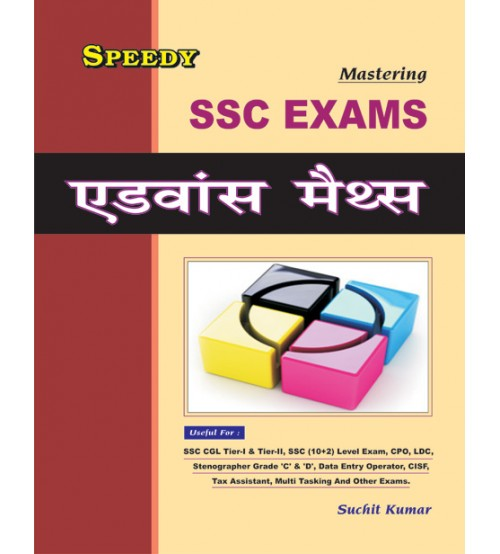 Mastering SSC Advance Math