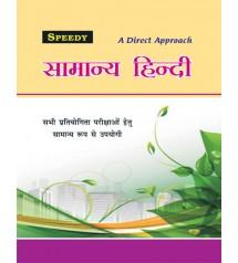 Samanaya Hindi